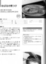 simmered-fish-jp.png